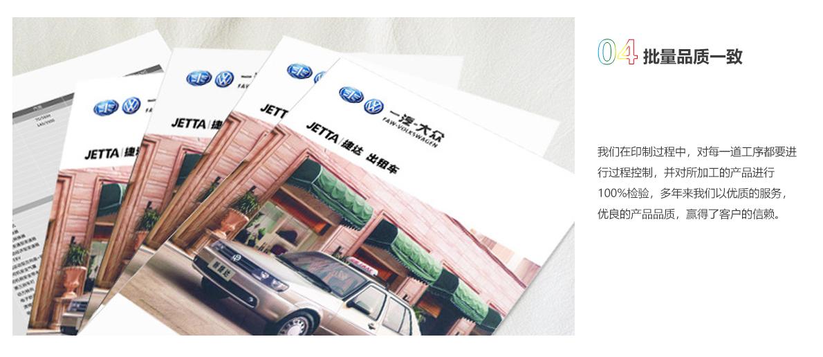 苏州高新区金泰彩印厂